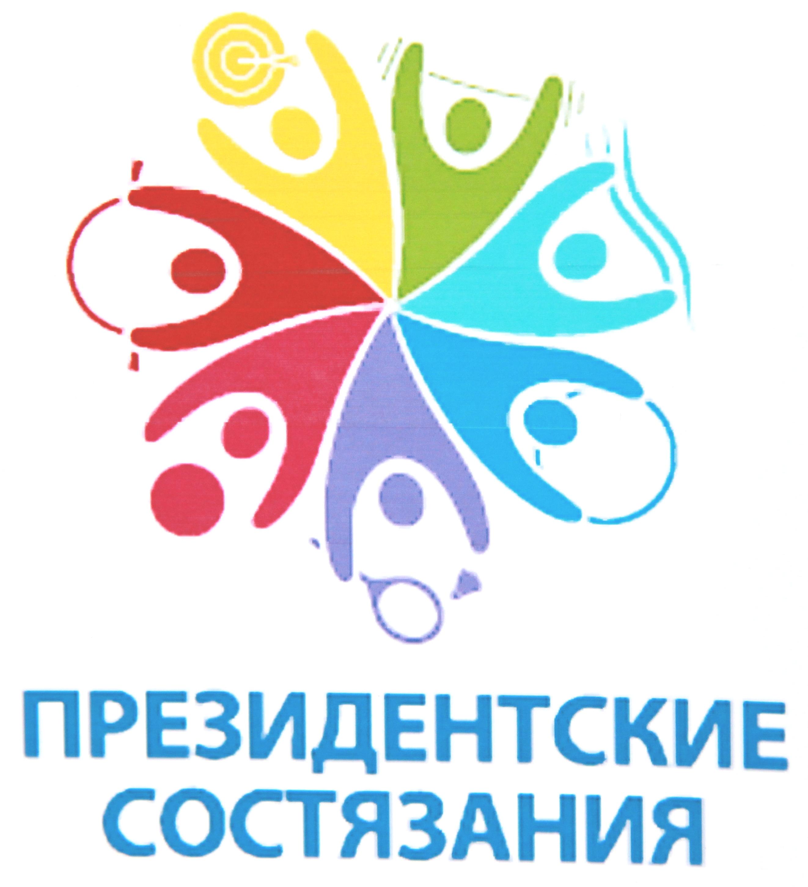 олимпиада следущая
