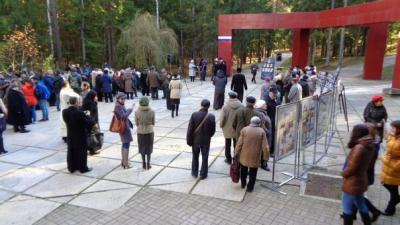 Студенты СмолАПО посетили Катынь