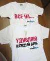 футболки.jpg