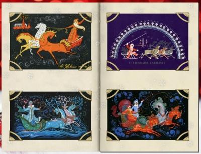Смолянам расскажут историю новогодней открытки