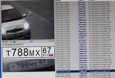 штрафы гибдд проверка по водительскому удостоверению тюмень #6