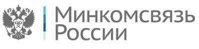Николай Никифоров: «Запуск почтового банка повысит доступность финансовых услуг для граждан»