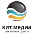 logo_kit.jpg