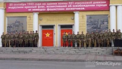 В день города в Смоленске водрузили флаг в память о победе (фоторепортаж+видео)