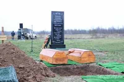 В Смоленской области перезахоронили героев Отечественной войны 1812 года (фото + видео)