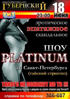 porno-bolshoy-chlen-v-uzkuyu