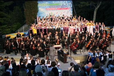 Юные смоляне стали частью Культурной Олимпиады «Сочи 2014»