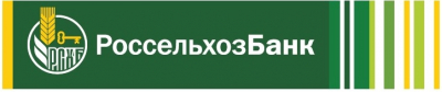 Россельхозбанк поддержал открытие Зимней школы «Развитие АПК Вызовы времени» в рамках Всероссийской олимпиады студентов «Я – ПРОФЕССИОНАЛ».