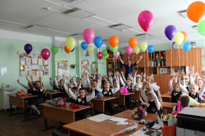 5 октября - День учителя