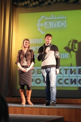 В Смоленской академии профессионального образования состоялся финал конкурса видеороликов «ОБЪЕКТИВный профессионал - 2015»