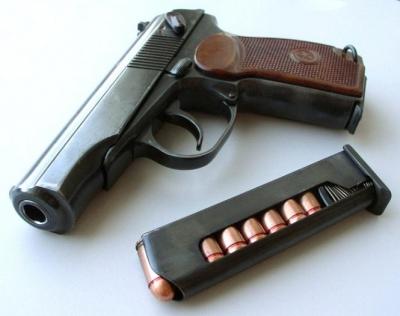 самодельное огнестрельное