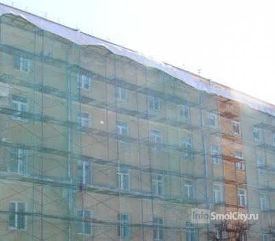 Смолянам ответили на актуальные вопросы о капитальном ремонте домов