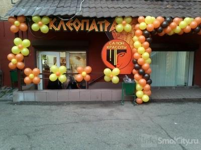 Клеопатра салон красоты ханты-мансийск  - на сайте mehkom.ru 91