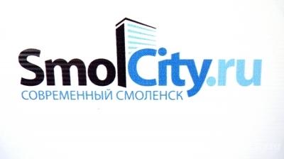 На SmolCity теперь удобно заходить с мобильного!
