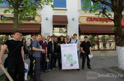 В Смоленске в выходные работали маперы