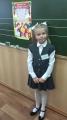 Первый раз в первый класс