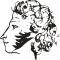 6 июня - Пушкинский день!