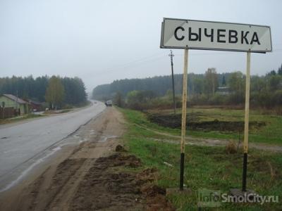 Последние политические новости в россии за последнюю неделю