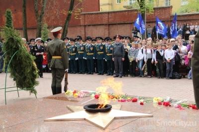 В Смоленске состоялся митинг, посвященный 67-й годовщине Великой Победы