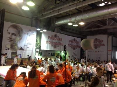 Студенты Смоленской академии профессионального образования приняли участие в III молодежном образовательном форуме «Рабочая молодежь».
