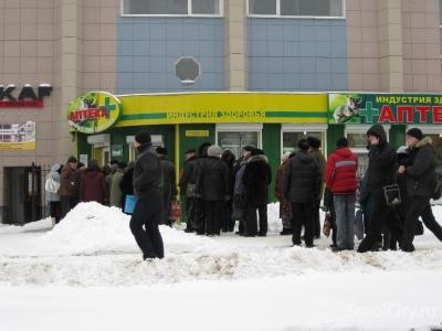 Производственные аптеки в Смоленске: атавизм или необходимость?