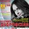 В Смоленске выступит скрипачка из Германии