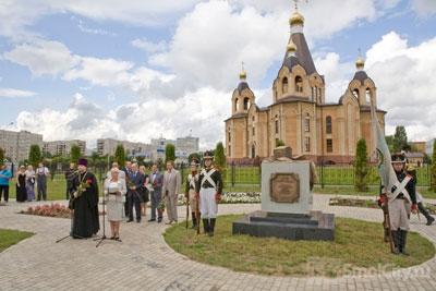 В Десногорске освятили Хлеб нашей памяти