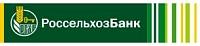 Россельхозбанк предлагает новый вклад «Доходный Пенсионный»