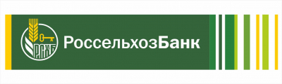Подарок ко Дню всех влюбленных от Смоленского филиала РСХБ
