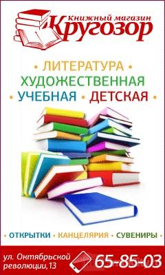 Итоги «Книжного квеста»!