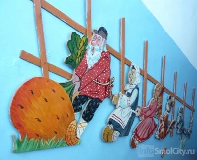 Спецпроект детские сады смоленска
