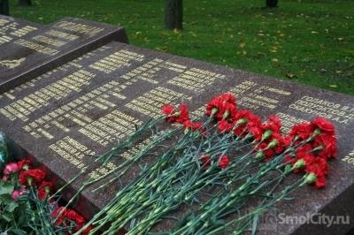 В Смоленске отреставрировали памятник воинам-интернациолистам