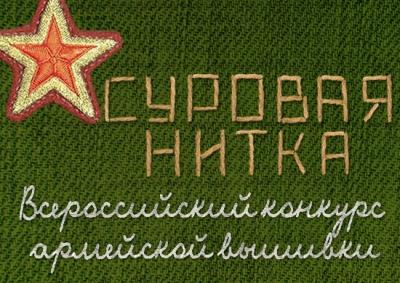 Министерство обороны россии проводит