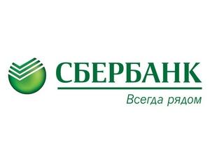 В минувшие выходные в Ярцево состоялся международный турнир по волейболу (ветераны 60 +) памяти В.П.Ефимова и Б.М.Ревы.