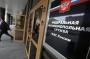 Антимонопольщики призывают отказаться от прогнозов о повышении цен и обещают неприятности их авторам
