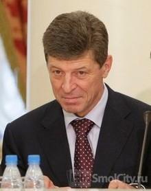 Дмитрий Козак приедет в Смоленск