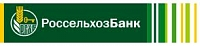 РСХБ и платежная система «Мир» запускают акцию для футбольных болельщиков