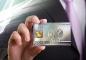 Россиян снабдят электронными картами